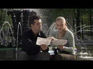 Паутина 1 сезон 10 серия