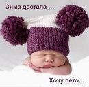 Фотоальбом Елены Петровой