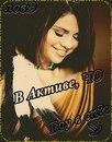 Катька Gomez, 25 лет