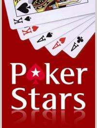 коди на покер старс