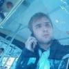 Фотография профиля Александра Масловского ВКонтакте