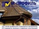 Фотоальбом Романа Островского