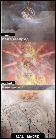 Реал мадрид официальный сайт игры