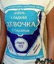 Фотоальбом человека Юлии Масленниковой
