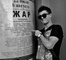 Личный фотоальбом Youra Malkow