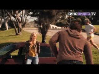 Беверли Хиллз 90210 Новое поколение сезон 4 серия 13 RUS