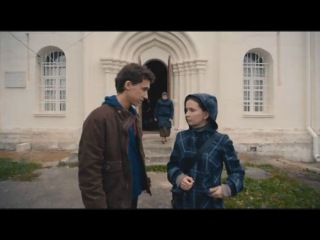 Дочь (2012) лучшие фильмы драма, Российское кино
