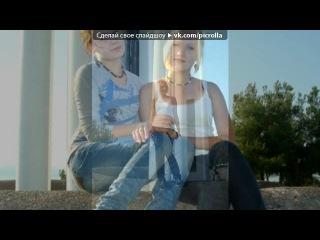 WHY not под музыку  Project - Блеск и тайная ночь.... Picrolla