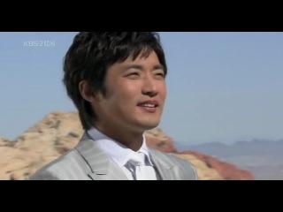 Мистер Гудбай / Mr. Goodbye (1/16)