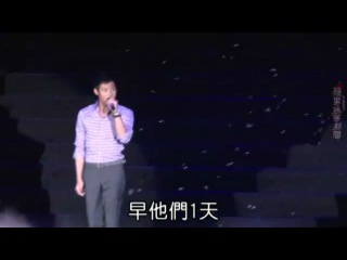 20120915 蘋果娛樂新聞 朴有天吸引3200多 2