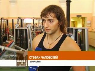 Стефан Чаповский