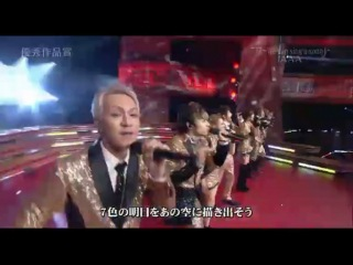 AAA 777 ~We can sing a song ~ 54th Japan Record Awards 2012