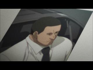 Ёрмунганд / Jormungand 1 сезон 11 серия Trina_D/Sad_Kit