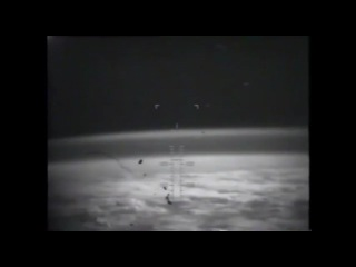 Утечка секретных кадров НАСА