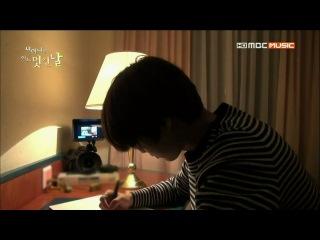 130305 SHINee's Wonderful Day - Episode 4