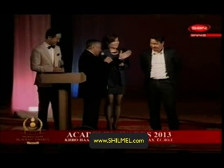 Academy awards 2013 / кино наадмын шагнал гардуулах ёслол