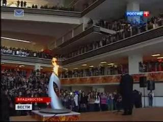 Фекалоносцы,оговорка ведущего ВГТРК.