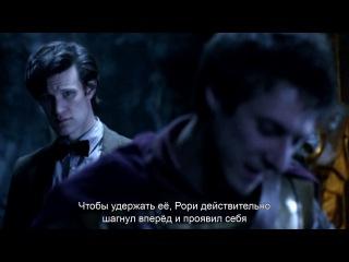 Doctor Who The Doctors Revisited The Eleventh Doctor Доктор Кто Возвращение к истории Одиннадцатый Доктор 2013