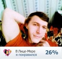 Михаил, 42, Sandovo