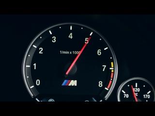 BMW Unpucking Power