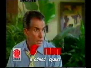 Реклама на vhs Гайвер от Союз видео