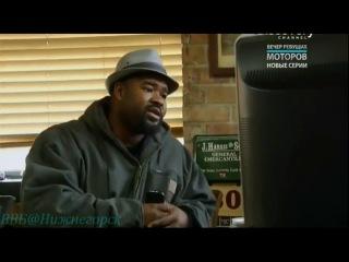 Discovery «Мастерская Фантом Уоркс» (06 серия) (Реальное ТВ, 2013)