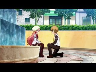 Anime Kage Seikoku no Dragonar - 02