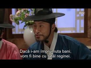 Gu Am Heo Joon EP120