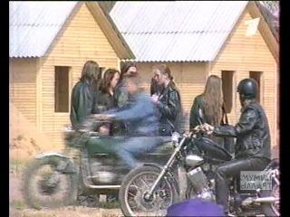 Мумий Тролль. Евровидение-2001