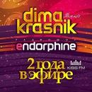 Фотоальбом Dima Krasnik