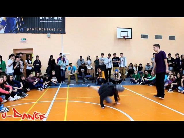U-DANCE Street Battle : 3 years ROCKIN' ||HIP HOP BEGINERS 1/8|| Пельмень vs Паша