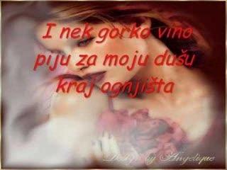 Раде Шербеџија - Чекај ме ( Жди меня - К. Симонов)
