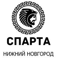 Логотип Саморазвитие Спарта / Нижний Новгород