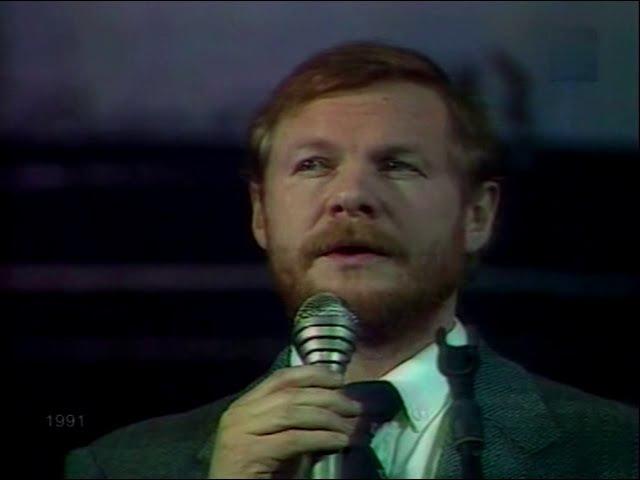 Виталий Соломин - Золотые шары (1986)