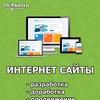 Глобатек   Разработка и обслуживание сайтов