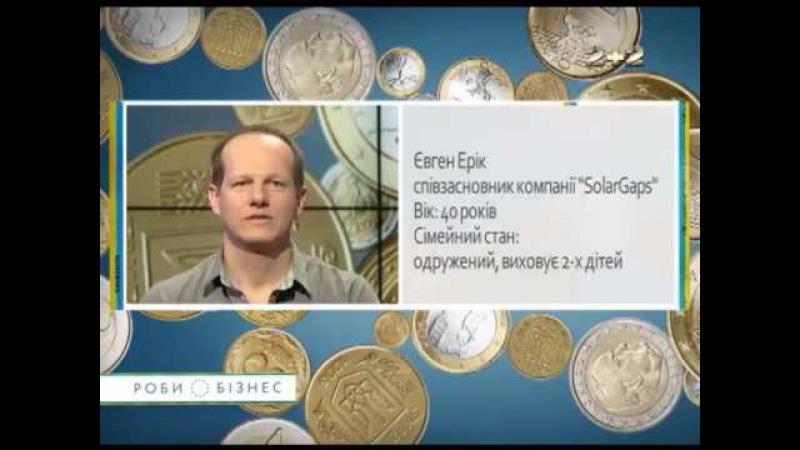 Розумні жалюзі від українських винахідників