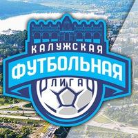 Логотип Калужская Футбольная Лига