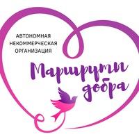 Логотип Маршруты Добра