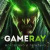 Gameray.ru - магазин компьютерных игр