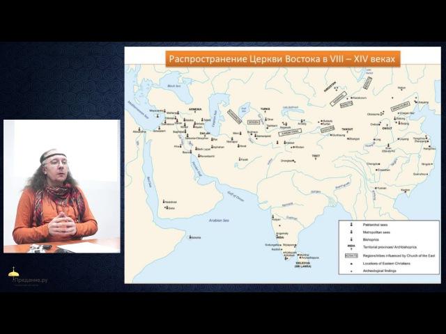 Загадки и уроки индийского христианства Василий Чернов