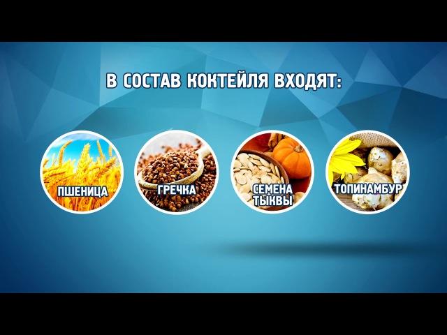 TopLife Коктейль С семенами тыквы и пробиотиком Classic