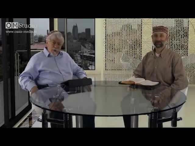 `НАГОРНАЯ ПРОПОВЕДЬ ИЕШУА`ЧАСТЬ 5 ~ ЙОСИФ ШУЛЯМ