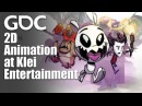 2D Animation at Klei Entertainment (Don't starve)