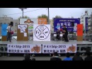 Btp-2015東北大会 in 福島 Rosso vs ねぎたま