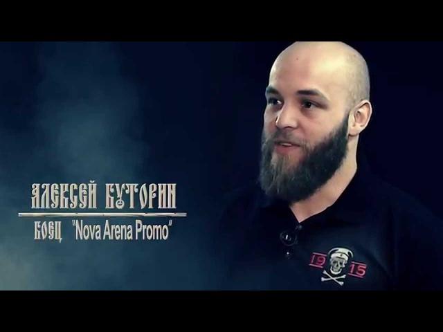 Атака Мертвецов Варгград