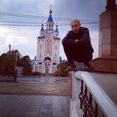 Фотоальбом Макса Квашнина