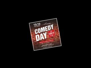 """Лофт Бар """"Лимонад"""" Comedy Day"""