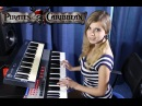 Pirates of the Caribbean keyboard cover