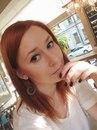 Личный фотоальбом Кристины Князевой
