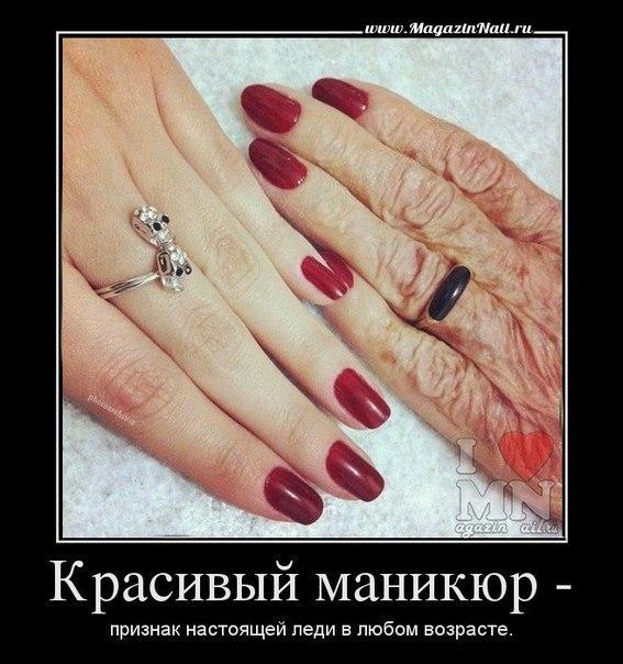 Прикольные картинки мастеров ногтевого сервиса